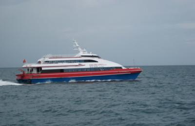 Hang Chau speed boat